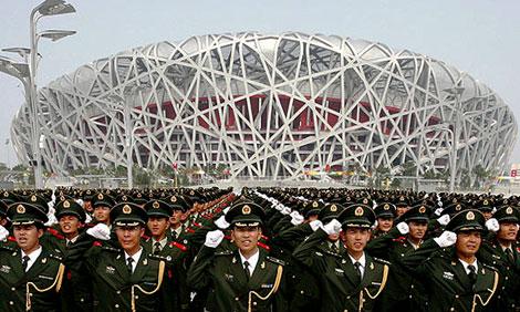 Estadio-Olimpico2008