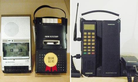 Diseño industrial: casetera para audio Daewo y Goldstar y primeros teléfonos celulares Samsung, 1980