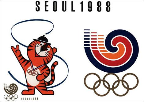 Diseño de la mascota Hodori y emblema de las olimpíadas de Seúl 88