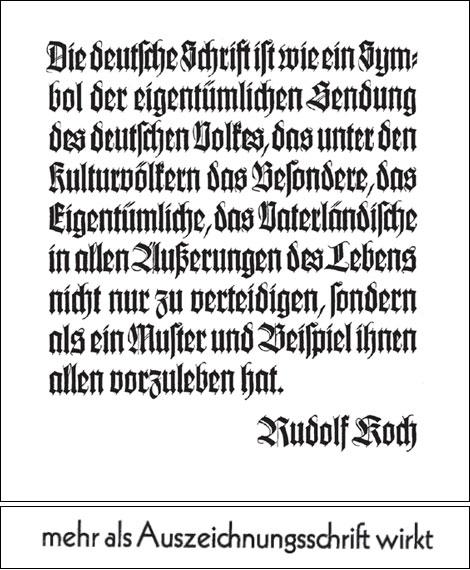 Fig. 4. Rudolf Koch: letras góticas de 1926 (arriba), y tipografía Kabel, de 1927 (abajo).